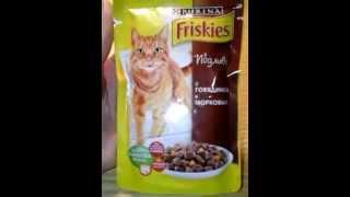 Влажний корм Friskies