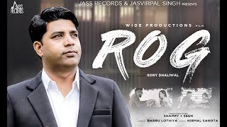 Rog | ( Full HD) | Sony Dhaliwal | Wide Productions Film | New Punjabi Songs 2019