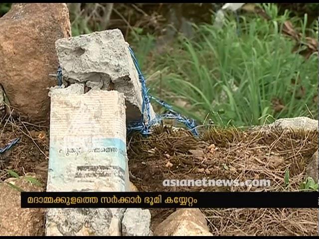 Encroachment Idukki Madammakulam ; Police not taking any action