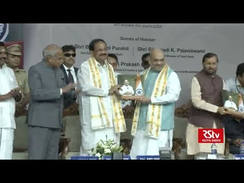 Home Minister Amit Shah releases book on Vice President M Venkaiah Naidu
