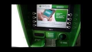 Как пользоваться банкоматом сбербанка. Получение наличных.(Пошаговая инструкция. Подробнее на сайте http://www.b-sector.ru/22/102-kak-polzovatsya-bankomatom-sberbanka.html., 2013-10-13T10:48:32.000Z)