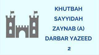 kutbah Sayyida Zainab ahs darbar Yazeed 2