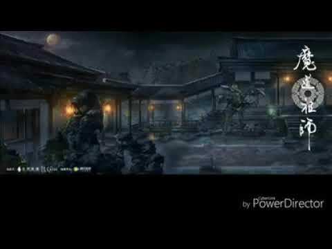Ending full de Mo Dao Zu Shi