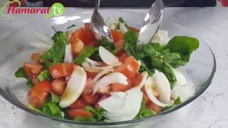 Gambar cover Roka Salatası Tarifi ve Malzemeleri
