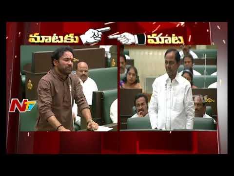 CM KCR Counter to BJP Leader Kishan Reddy Over Congress MLA Suspension    Maataku Maata    NTV