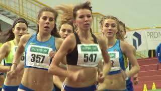 1500 м, жінки (чемпіонат України-2018 у приміщенні)