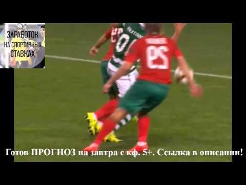 Футбол. Новости футбола Украины. Футбол онлайн. UA-Футбол.