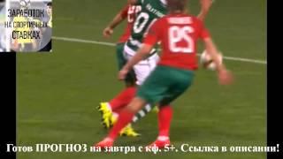 спортинг  Локомотив 1-3  Обзор матча. Голы. Лучшие моменты.  Видеообзор