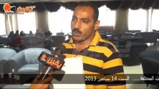 يقين | الشركة المصرية لصناعة النشا والجلوكوز اتباعت بربع قيمتها