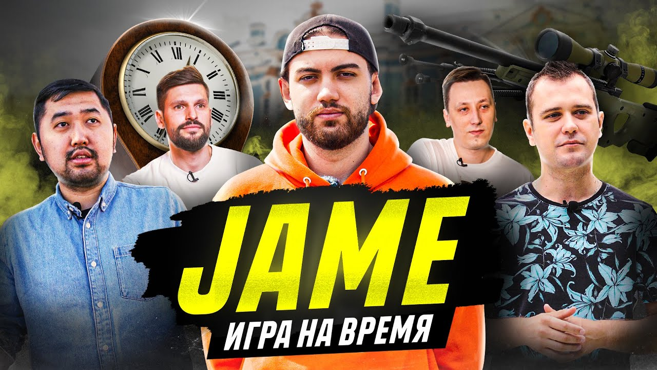 Download JAME: Игра на время   Капитан Virtus.pro   История карьеры