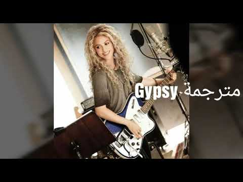 Shakira - Gypsy مترجمة