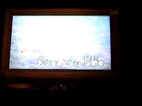 Tak... karaoke