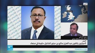 الحوثيون يكلفون عبد العزيز صالح بن حبتور لتشكيل حكومة