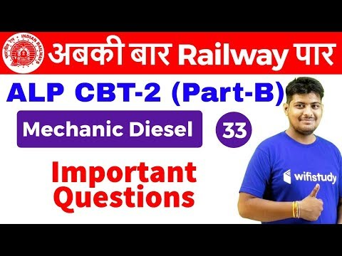 9:30 PM - RRB ALP CBT-2 2018 | Mechanic Diesel by Ramveer Sir | Important Questions