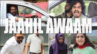 Jaahil Awaam | Bekaar Films