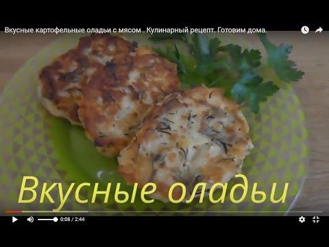 Шедевры кулинарии рецепты с фото