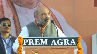 Shri Amit Shah addresses Vijay Sankalp Rally in Agra, Uttar Pradesh #उत्तरप्रदेश_विजय_संकल्प