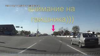 Кто то конкретно попал..... РСО-Алания-Осетия-Владикавказ-Ардон.