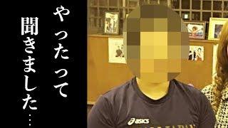 吉田沙保里と栄の禁断の関係を若手選手が暴露し一同驚愕【伊調馨パワハラ騒動・レスリング】