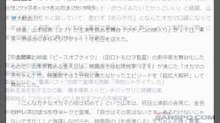 山本裕典「ガチなオカマの役は初めて」 舞台競演の阿部丈二も絶賛 サン...