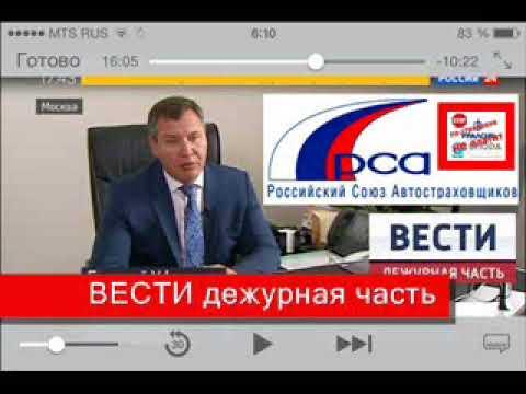 Уралсиб Опора мошенники РСА жулики страховой компании