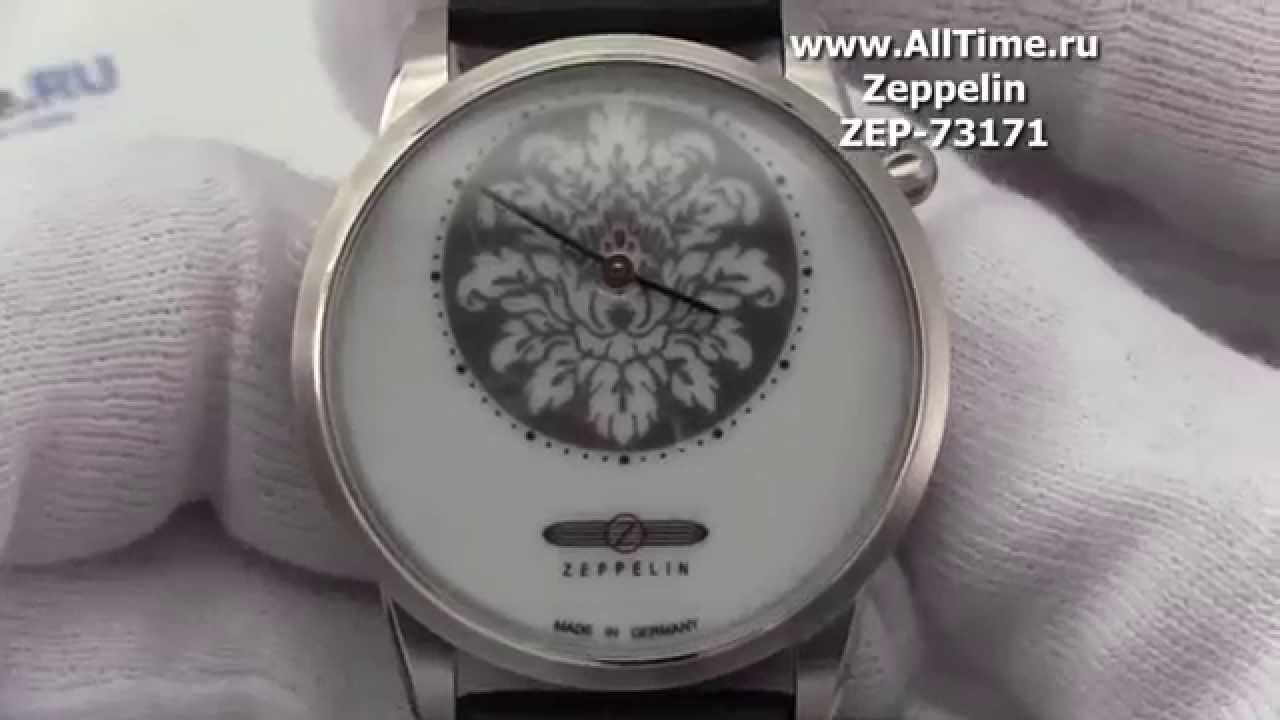 Часы Zeppelin ZEP-73171 Часы Rhythm FI1605S01