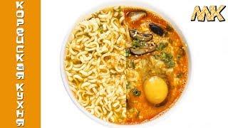 Корейский Рамён (Рамен) | 2 простых рецепта - Корейская кухня