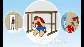 видео Как действовать во время землетрясения |