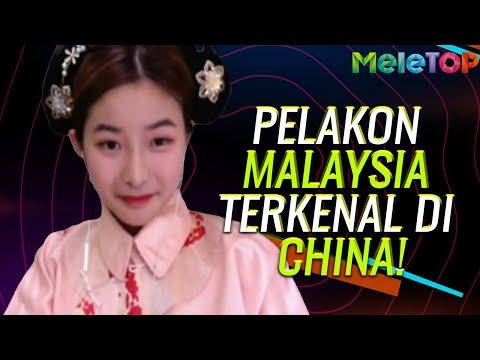 Pelakon Malaysia terkenal di China!   MeleTOP   Lizz Chloe   Nabil Ahmad