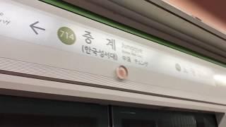 20190122 서울7호선 중계역 진입 온수행 열차 S…