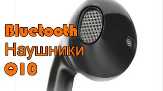 видео Bluetooth Наушники – Купить Bluetooth Наушники недорого из Китая на AliExpress