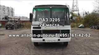 Аренда автобуса ПАЗ 3205(Вид снаружи и изнутри автобуса ПАЗ 3205., 2014-10-14T18:25:16.000Z)