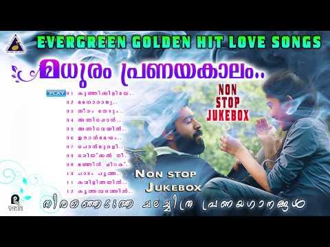 Madhuram pranayakaalam|Dasettan| M G Sreekumar |Evergreen Hit Love Songs 2018 new upload