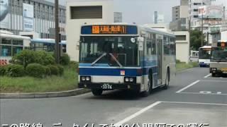 岡山迷路線バスストーリー③岡電バスだって急いで行かない