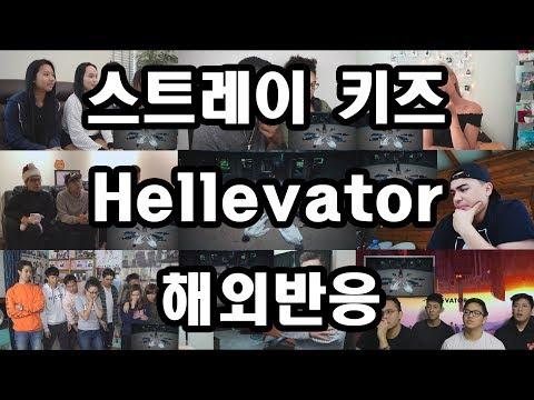 Stray Kids(스트레이 키즈) - Hellevator 해외반응 Reaction