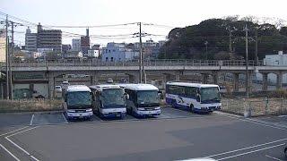 大型高速バス営業所と走行風景【JRバス関東鹿嶋営業所】