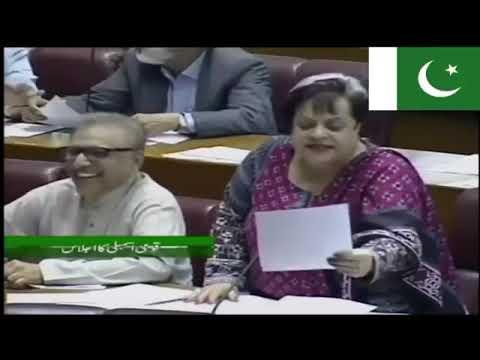 पाकिस्तानी संसद की