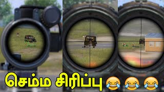 Laughing Challenge on PUBGMOBILE