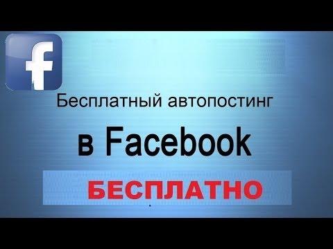 ВК ВКОНТАКТЕ: моя страница, социальная сеть, вход на