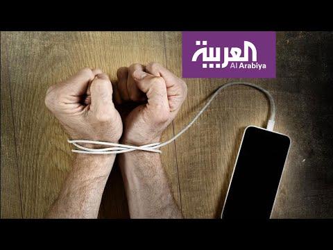 صباح العربية | تخلص من قيود الإدمان  - نشر قبل 26 دقيقة