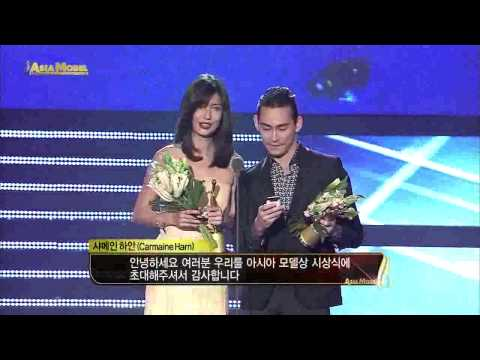 "2013 Asia Model Awards""Singapore Model Star Award""Paul Foster, Charmaine Harn"