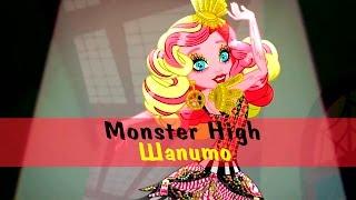 Monster High: Шапито 2 часть (на русском)