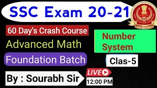 Number System Basic To Advanced  Class- 5 ( All Types Previous Year Questions) | By Sourabh Sir