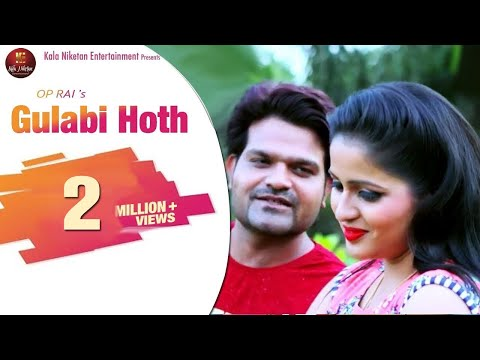 Gulabi Hoth गुलाबी होंठ II New Haryanvi Song 2017 II Kavita Joshi II Pradeep Sonu