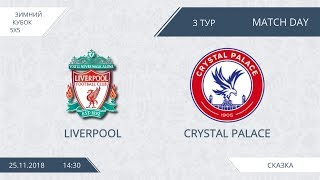 Liverpool 3:3 Crystal Palace, 3 тур