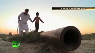 Оставшийся в Афганистане.  Визит на Родину спустя 30 лет