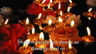 Meri heeriye faqeeriye by satinder sartaj with lyrics created by Anjani Pari