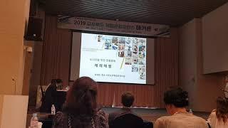 한국유통신문com 덕산고택체험관광 브리핑문의 01086…