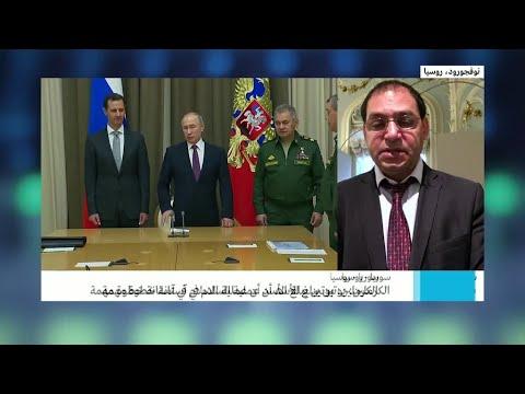 الكرملين: بوتين التقى بشار الأسد في سوتشي  - نشر قبل 3 ساعة