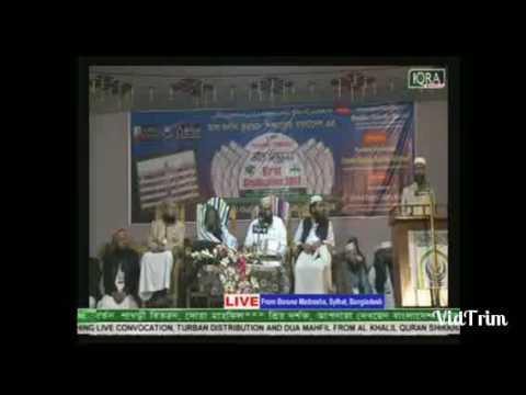 al khalil convocation 2017 turban distribution boruna madrasah, Iqra TV UK